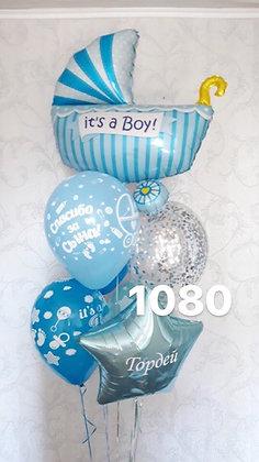 Набор на рождение -030818