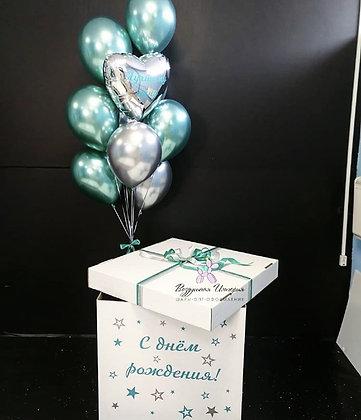 Коробка сюрприз хром 050419