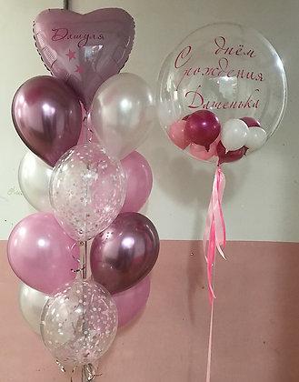 Набор розовый 020419