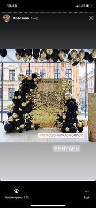 Фотозона золото+хром