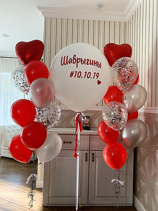 Набор свадьба 09102019