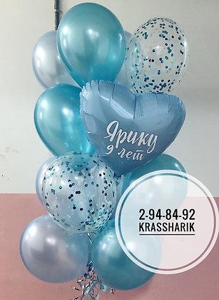 "Набор ""Яр 010419"""