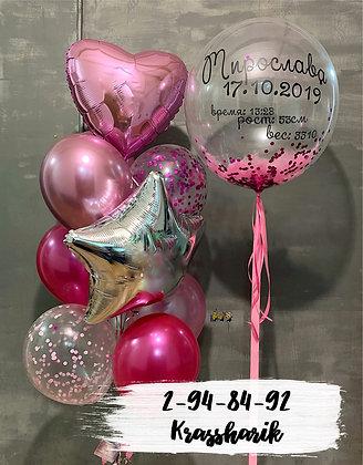 Набор розовый 011119