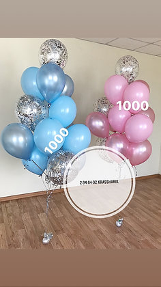 Набор 15062018 голубой/розовый