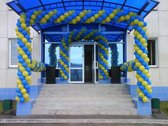 Голубо-желтая арка
