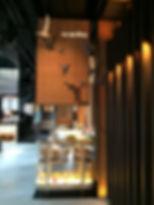 Nest, Shanghai. Lighting Design by DJCoalition