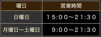 スクリーンショット 2021-05-20 17.02.06.jpg