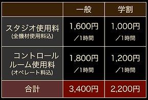 スクリーンショット 2020-10-22 9.12.18.jpg