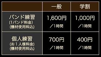 スクリーンショット 2021-05-31 19.00.12.jpg