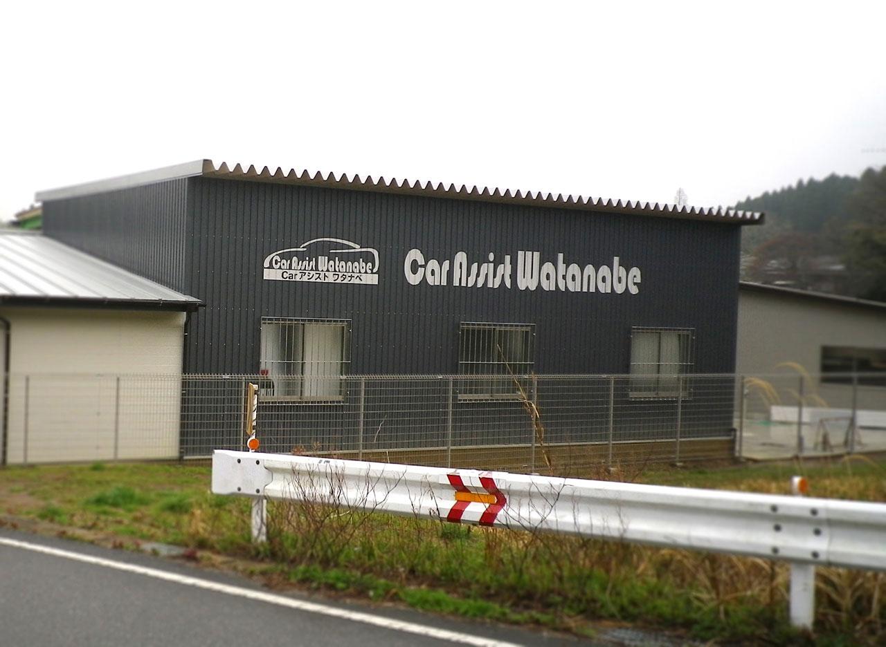工場 壁面サイン