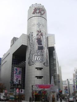 2004年 109XMAS