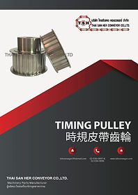 Timming pulley catalog cover.jpg