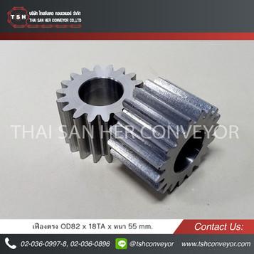 เฟืองตรง OD82 x 18TA x หนา 55 mm. 2.jpg