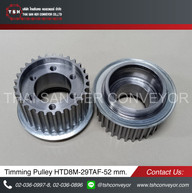 Timing-Pulley