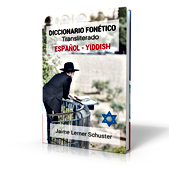 hebreo, diccionario Yiddish, Publisher, book, e book,  ebook,  libros eléctronicos, amazon en español, judio, libros gratis, leer libros on line, editorial, amazon kindle, e reader,  amazon ebooks, kindle format, cómo hacer un libro,
