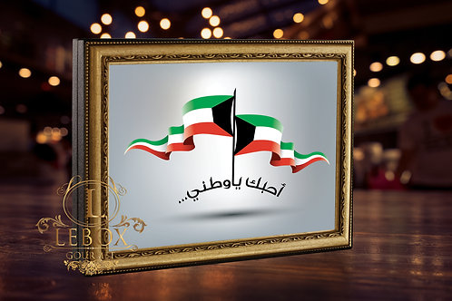 National Day KUWAIT