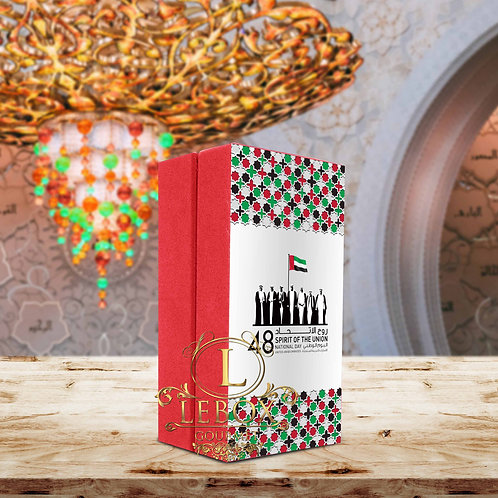 U.A.E National Day Gifts