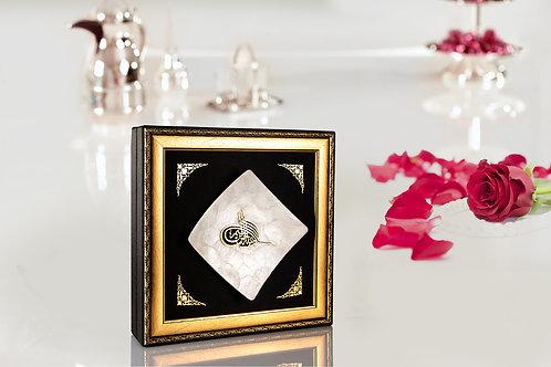 Oriental Frame Box