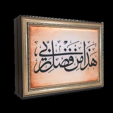 Ramadan-Gift-box-2020.png