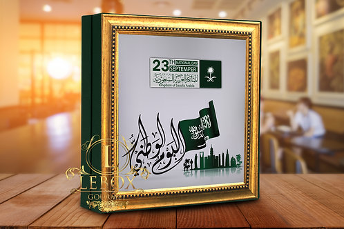 National Day Kingdom of Saudi Arabia