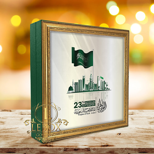 Kingdom of Saudi Arabia National Day Gift