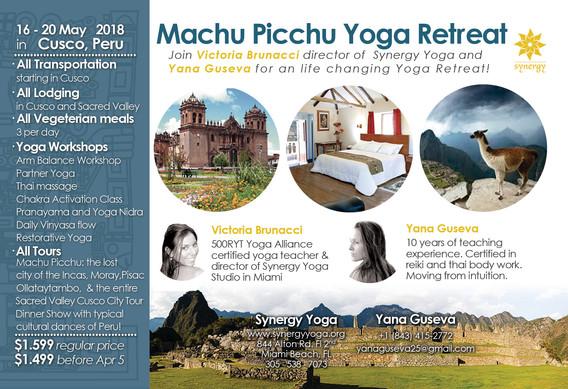 Machu Pichu 18 Back.jpg