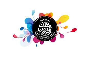 Khan El Fenoon Logo.jpg