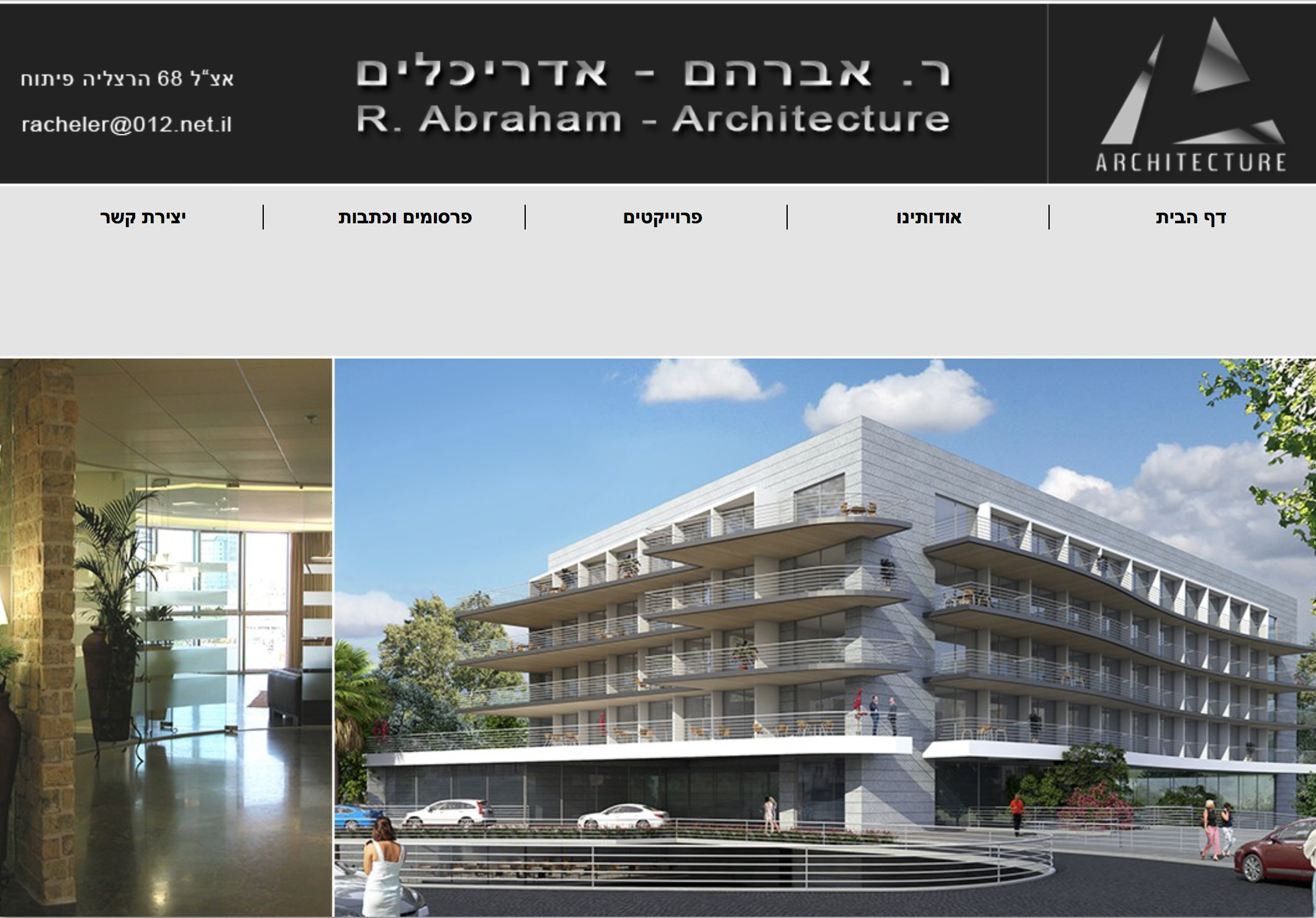 רחל אברהם - אדריכלות
