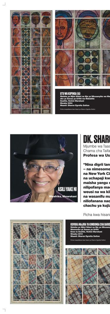 Kswahili Poster_Page_17.jpg
