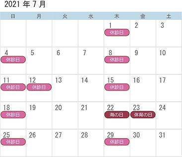 2021年7月カレンダー.jpg