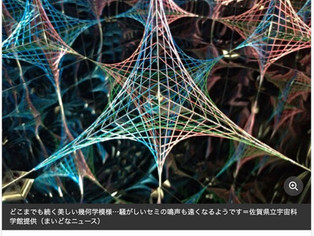 """Cube kaleidoscope to save summer vacation free study refugees"" 夏休み自由研究難民を救う立方体万華鏡"