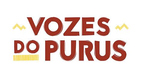 logo_purus.jpg