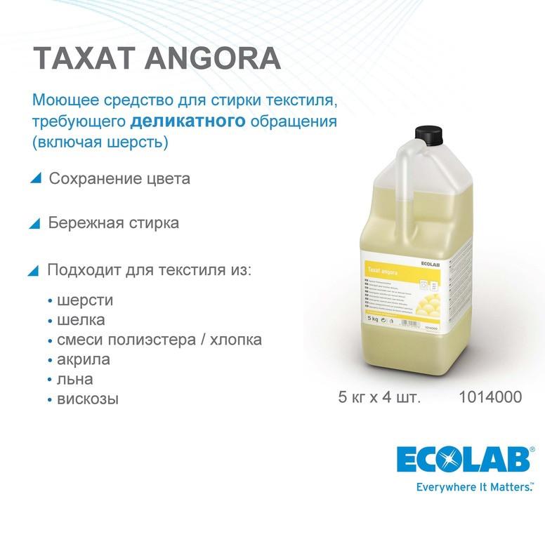 Taxat Angora