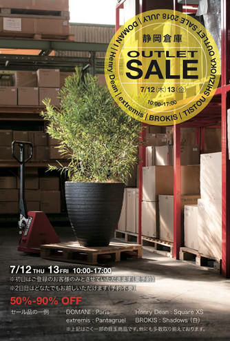 OUTLET SALE!2018 @静岡のご案内