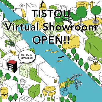 TISTOU Virtual Showroom OPEN