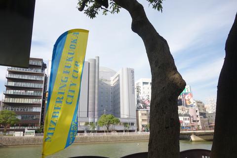 福岡water park