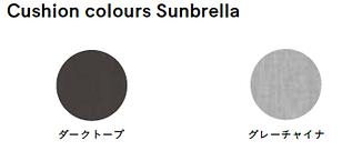 kosmos cushion  sumbrella.png