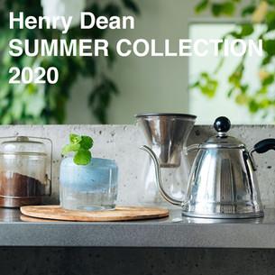 HenryDean新作・新色商品の販売について