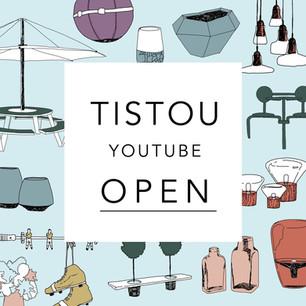 TISTOU YouTubeチャンネル開設!