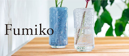 top_fumiko.jpg