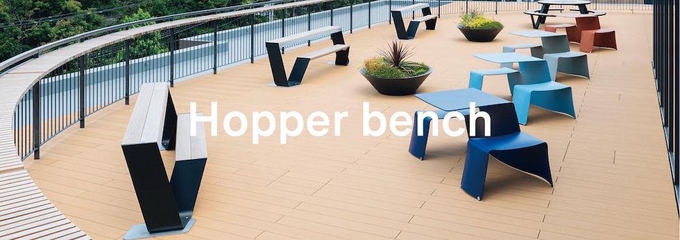 extremis_hopper_bench_バナー .jpg