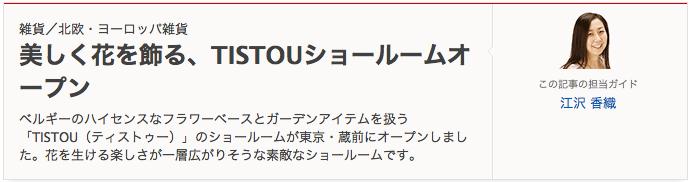 スクリーンショット 2015-03-06 3.15.11 PM.png