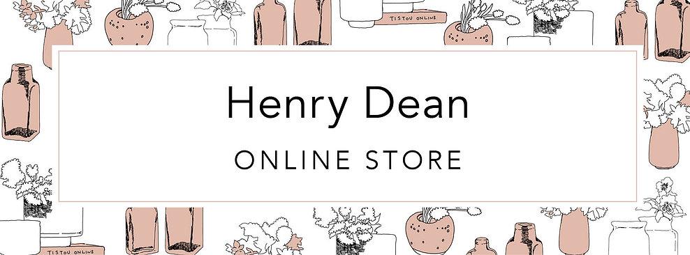 online_henrydean_top.jpg