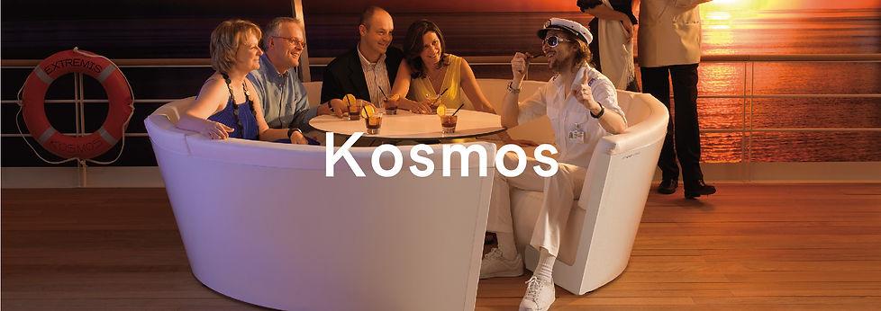 extremis_kosmos_バナー.jpg