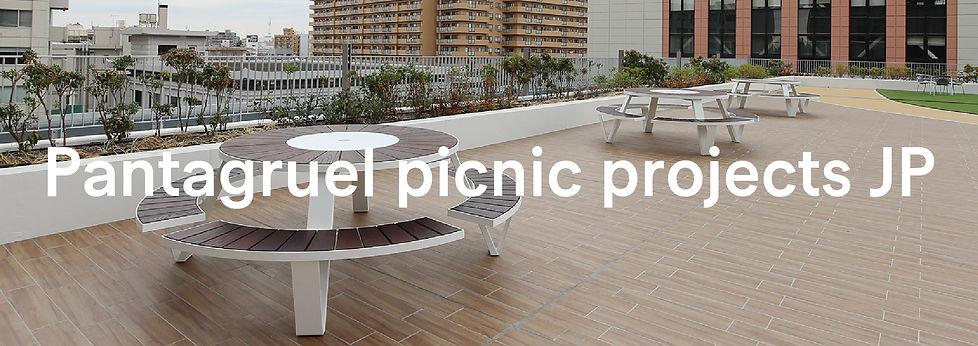 extremis_pantagruel_picnic_PJバナー.jpg