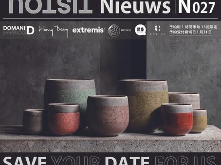 【TISTOU Nieuws】 2020年2月DOMANI Henry Dean新作受注会のご案内