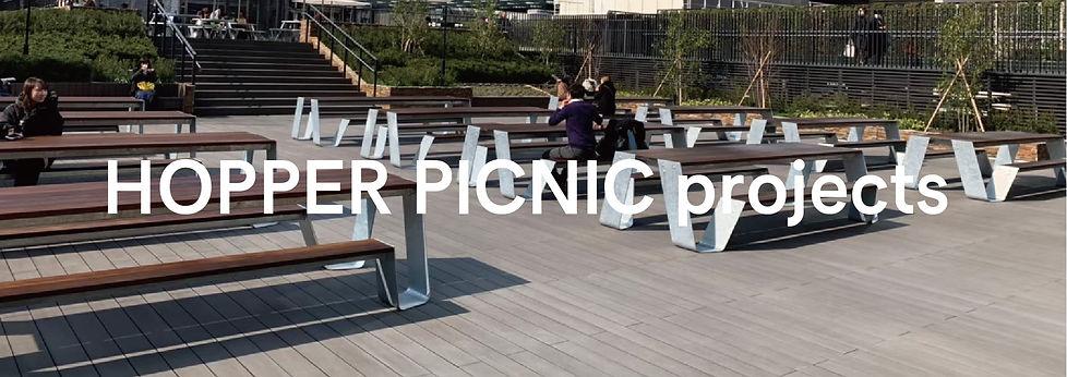 extremis_hopper_picnic_PJバナー.jpg