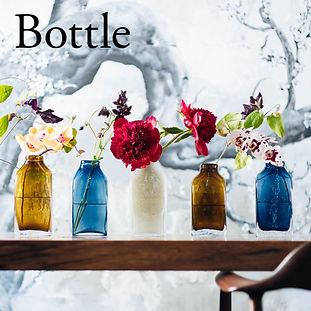 Henry正方形_bottle.jpg