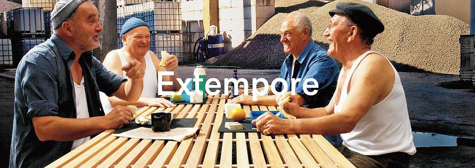 extremis_extempore_バナー.jpg