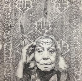 Feminism is not African, Portrait of Nawal El Saadawi, Destiny II, 2016 photocopie transfert et stylo sur papier 18.5 x 27 cm  © Maral Bolouri